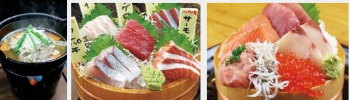 漁師めし食堂