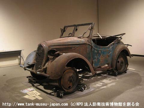 平成26年初夏、修復開始前の様子(ジープの機能美展2014にて) 提供 NPO法人防衛技術博物館を創る会