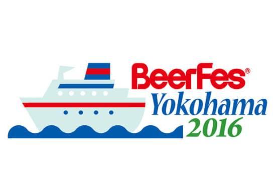 ビアフェス横浜 2016