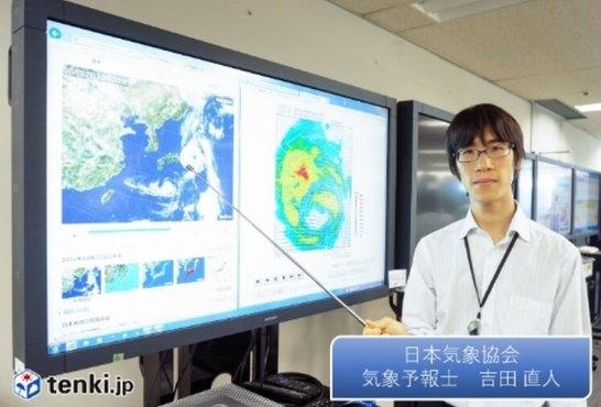 日本気象協会所属の気象予報士による2016年の台風の動向解説