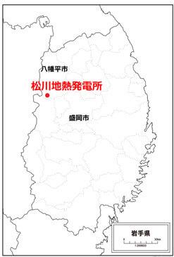 松川地熱発電所の位置