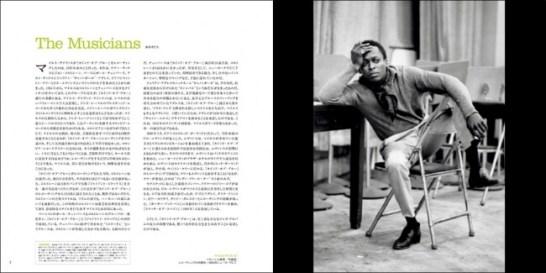ジャズ・LPレコード・コレクション- デアゴスティーニ・ジャパン
