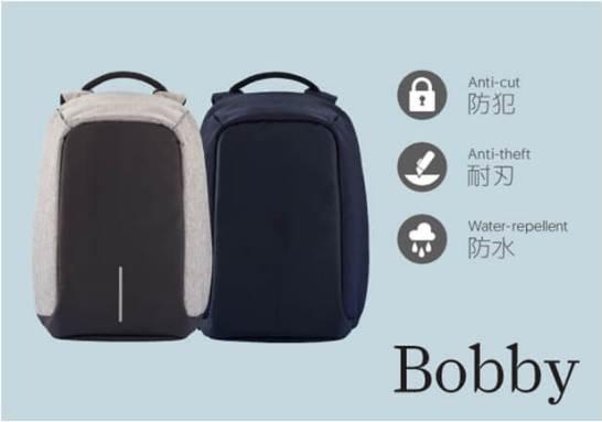 防犯・耐刃・防水多機能リュック「Bobby」