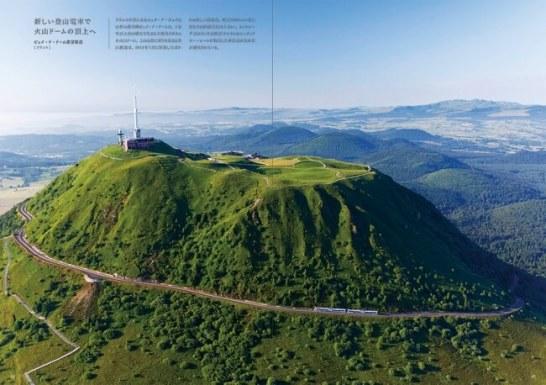 新しい登山電車で火山ドームの頂上へ/ピュイ・ド・ドーム展望鉄道(フランス)