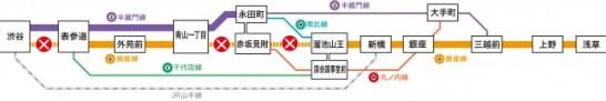 銀座線渋谷駅改良工事による一部運休