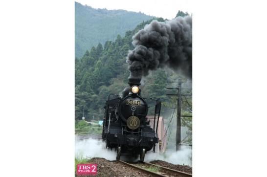 TBSチャンネル2でテレビ初放送!鉄道番組20作品をたっぷり10時間一挙放送!!