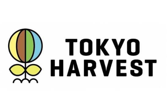 東京ハーヴェスト