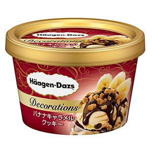 ーゲンダッツ ミニカップデコレーションズ「バナナキャラメルクッキー」