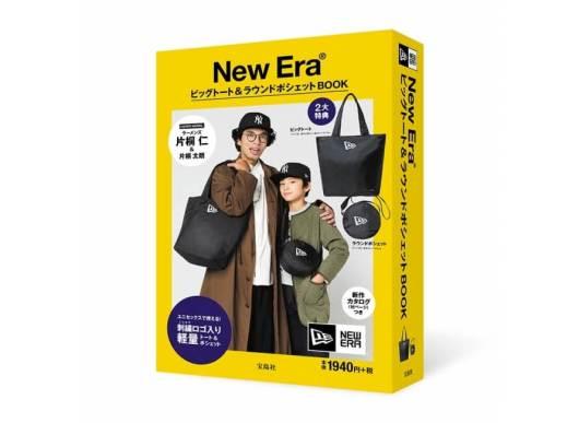 New Era® ビッグトート & ラウンドポシェット BOOK