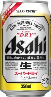 『アサヒスーパードライ』乾杯デザイン缶
