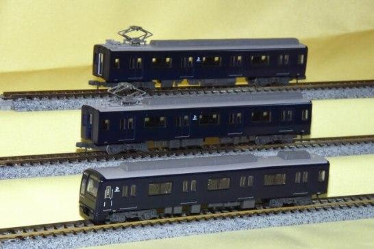 鉄道コレクション 相鉄9000系リニューアル車両