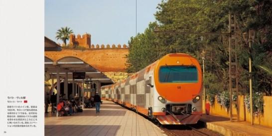 ラバト・ヴィル駅(モロッコ/ラバト)