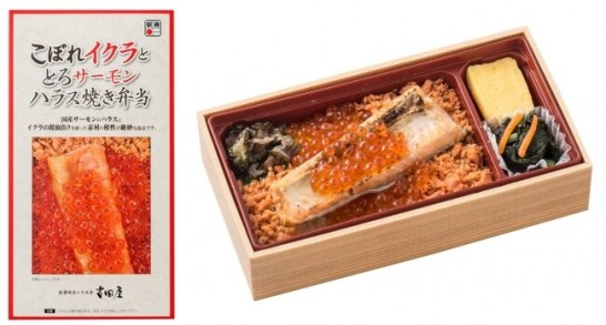こぼれイクラととろサーモンハラス焼き弁当(青森)
