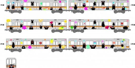 銀座線「くまモンラッピング電車」期間限定で運行!