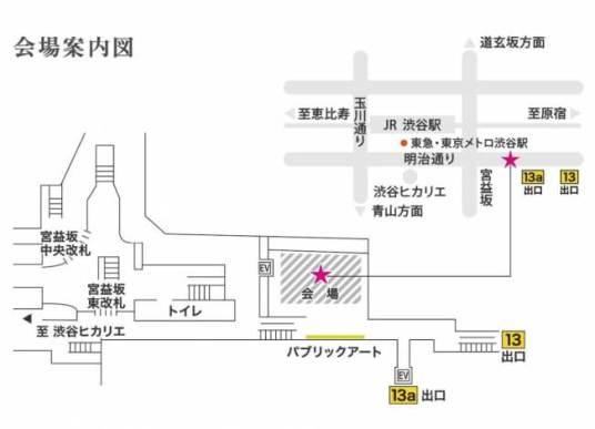 海上保安庁音楽隊ウインターコンサート(会場案内図)