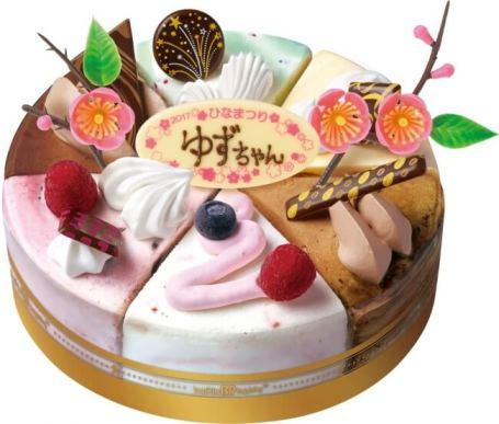 パレット6(ひなまつり) - B‐R サーティワン アイスクリーム