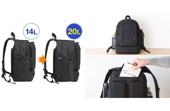 ビジネスリュック「200-BAGBP006」- サンワサプライ