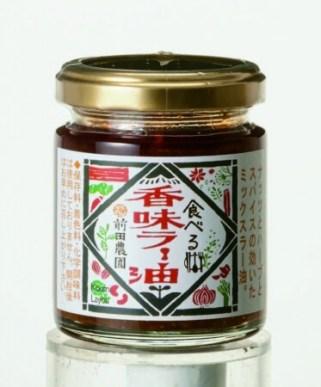 食べる香味ラー油