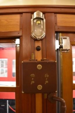 予備灯とドア開閉スイッチ
