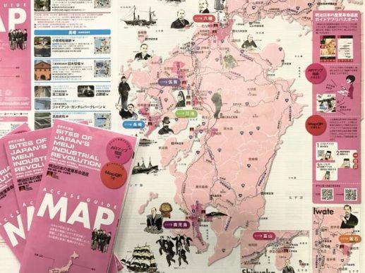 明治日本の産業革命遺産ガイドマップ