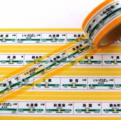 電車路線図シリーズ ‐ マスキングテープ