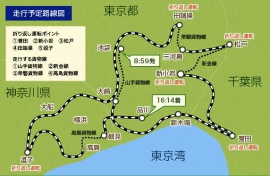 貨物路線4線をつなぐオリジナルルート
