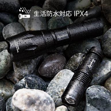 【お得な2本セット】Spigenの新ブランド「Tquens」から手のひらサイズのLEDフラッシュライト「L200」発売