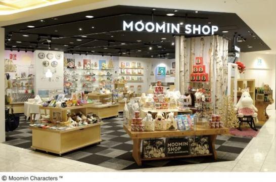 MOOMIN SHOP(ムーミンショップ)
