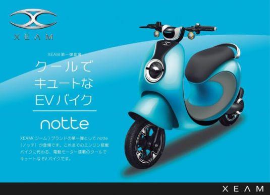 「XEAM」ブランド製品、第一弾「notte」(ノッテ)発表
