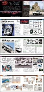 週刊『マツダ・コスモスポーツ』2017年9月26日(火)創刊/ 全100号(予定)