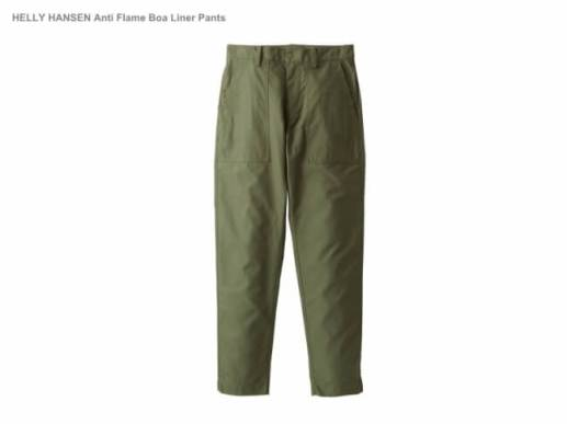 HELLY HANSEN Anti Flame Boa Liner Pants