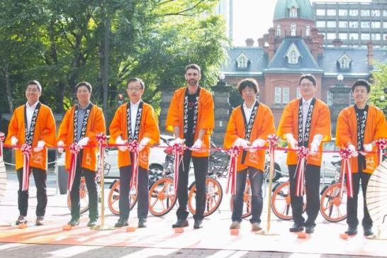 世界最大のスマートバイクシェアサービス「モバイク」が2017年8月23日(水)ついに札幌市にて日本初ローンチ!