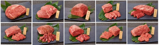 豪華和牛弁当「鳥取和牛まるごと独り占め箱〜ギガ盛り〜」