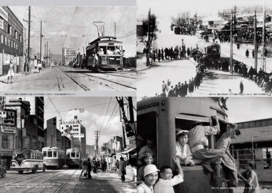 広島の復興を追うグラビアページには貴重写真が満載