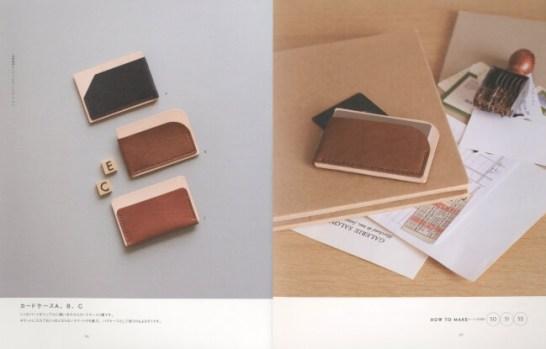2つのパーツをシンプルに縫い合わせたカードケース3種