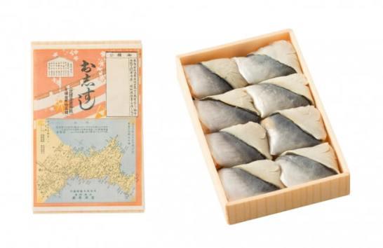 伝承鯵の押寿し (神奈川県)