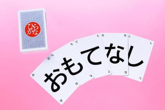▲カード裏面は日の丸を彷彿とさせるカードデザイン、うつくしいひらがなを楽しめるので、訪日みやげにもぴったり