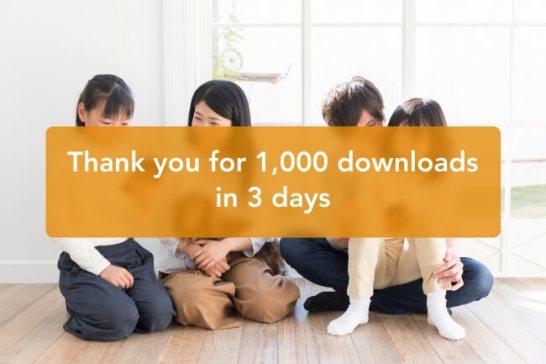 『いぬノート』が、1,000ダウンロードを突破