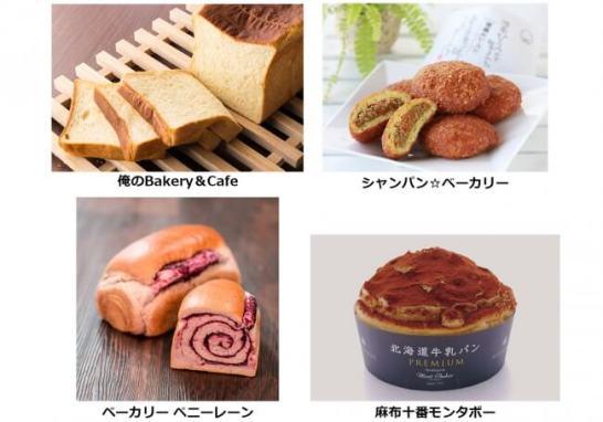 第4回・お台場パン祭り_出店1