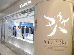 フーハ東京