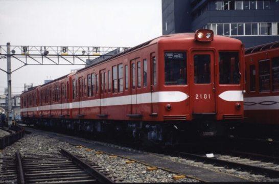 2000形 - 丸ノ内線
