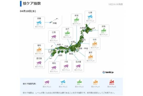 【tenki.jpで公開される 「蚊ケア指数」 のイメージ】