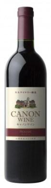 「CANON WINE Rouge(キャノン ワイン ルージュ)」