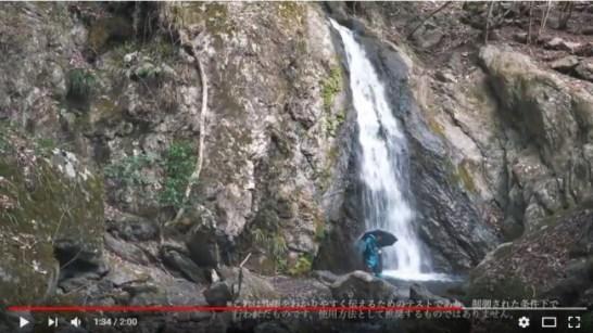 エクストリーム・テストで滝に打たれてみました。