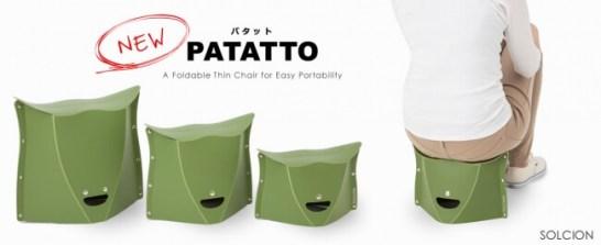 「PATATTO180/250/320」 発売