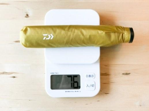 50㎝サイズの傘トータルの重さは76gを実現