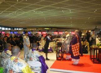 開港30周年記念航空安全祈祷会(2008年)