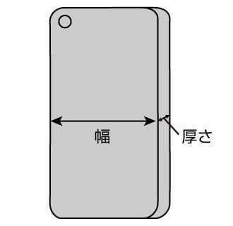 取付可能なスマートフォンのサイズ