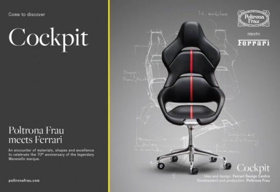 フェラーリオーナーのためのオフィスチェア「Cockpit」シリーズ