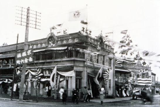 日本初のビヤホール「恵比壽ビヤホール」